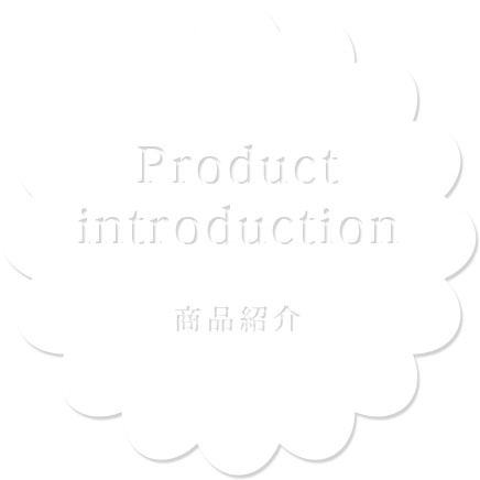 Production Factory 生産工場